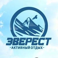 """Логотип """"ЭВЕРЕСТ"""" - Активный отдых в Миассе"""
