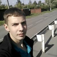Фотография Дмитрия Сошки ВКонтакте