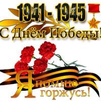 Фотография Георгия Победоносца ВКонтакте