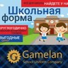 Гамелан