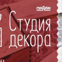 Фотография Прайма Пскова ВКонтакте