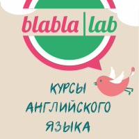 Логотип Английский для детей и взрослых Самара Blablalab