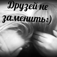 Личная фотография Ульяны Голиковы