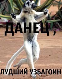 Савченко Ольга