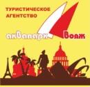 Фотоальбом Светланы Вольновой