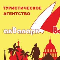 Фото Светланы Вольновой ВКонтакте