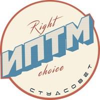 Логотип Студенческий Совет ИПТМ НГТУ им Р.Е. Алексеева