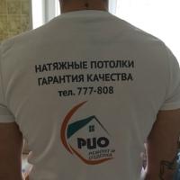 Фотография Алексея Петрова ВКонтакте