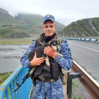 Фото профиля Максима Максименкова