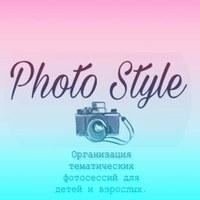 Логотип PHOTO STYLE Череповец