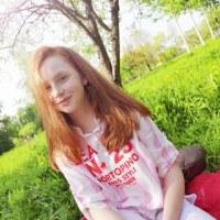 Личная фотография Полины Бовиной ВКонтакте