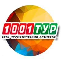 Фото Алины Алининой ВКонтакте