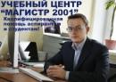 Фотоальбом Дмитрия Иванова