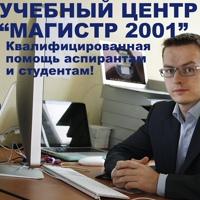 Фотография Дмитрия Иванова ВКонтакте