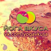 Логотип ЙОГА ВКУСА. Сладости для сыроедов (Закрытая группа)