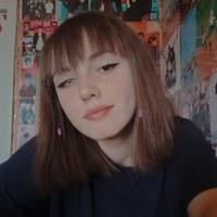 Личная фотография Влады Гриненко
