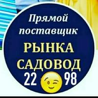 Шодибек Шодиев
