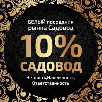 Мизроб Хакимов
