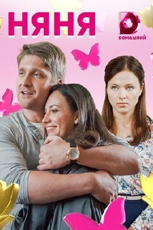 Мелодрама «Bыбиpaя ceбя» (2020) 1-4 серия из 4 HD
