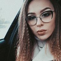 Личная фотография Дарьи Арсеньевой
