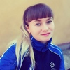 Yuliana Grushkovskaya