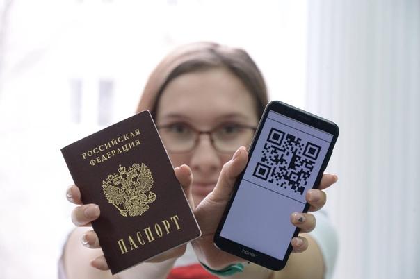 QR-коды будут действительны в Нижегородской област...