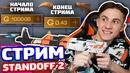 Молчанов Георгий   Москва   34
