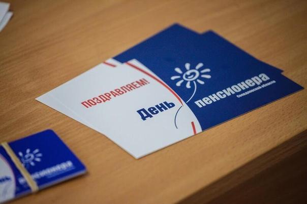 Закончились карточки в магазины для пенсионеров, к...