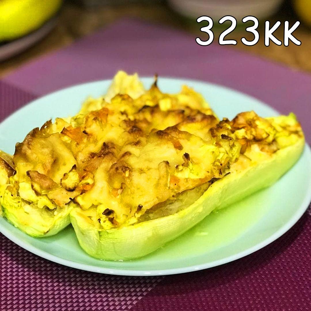 Кабачок с куриным филе под сырной корочкой (готовим на 2 дня, порция 1)