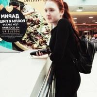 Маша Уткина