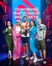Сидорков Константин   Москва   37