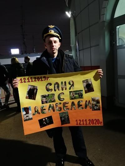 Aleksandr, 23, Volgograd