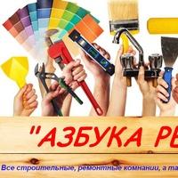 Фотография Софии Окошкиной ВКонтакте