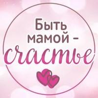 Гаврик Аня