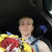 Фотография страницы Ольги Шаровой ВКонтакте