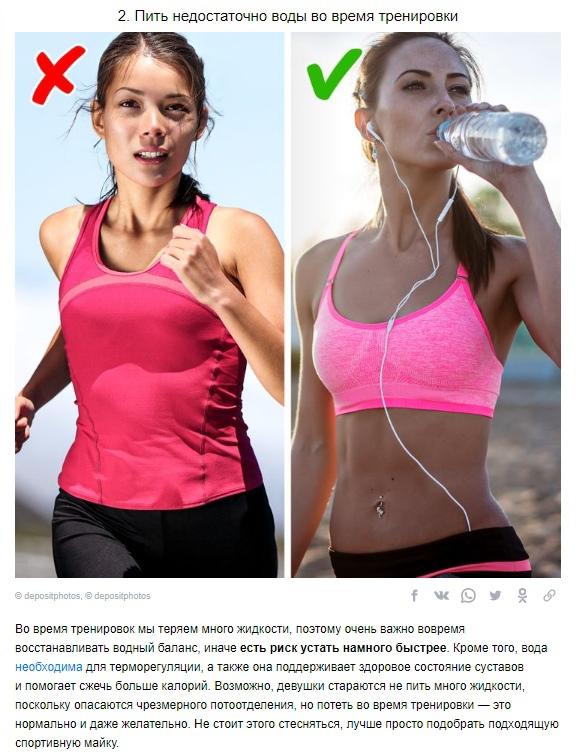 Популярные фитнес-ошибки, которые делают женщины