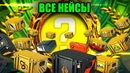 Реддер Роман | Екатеринбург | 46