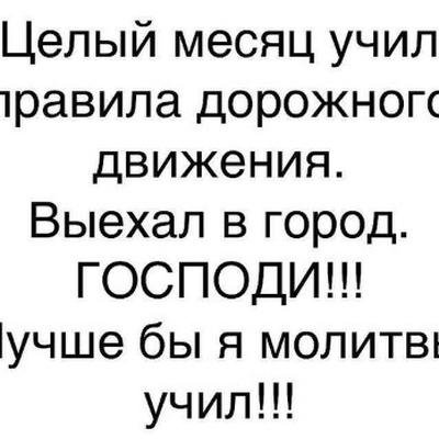 Арайк Арутюнян