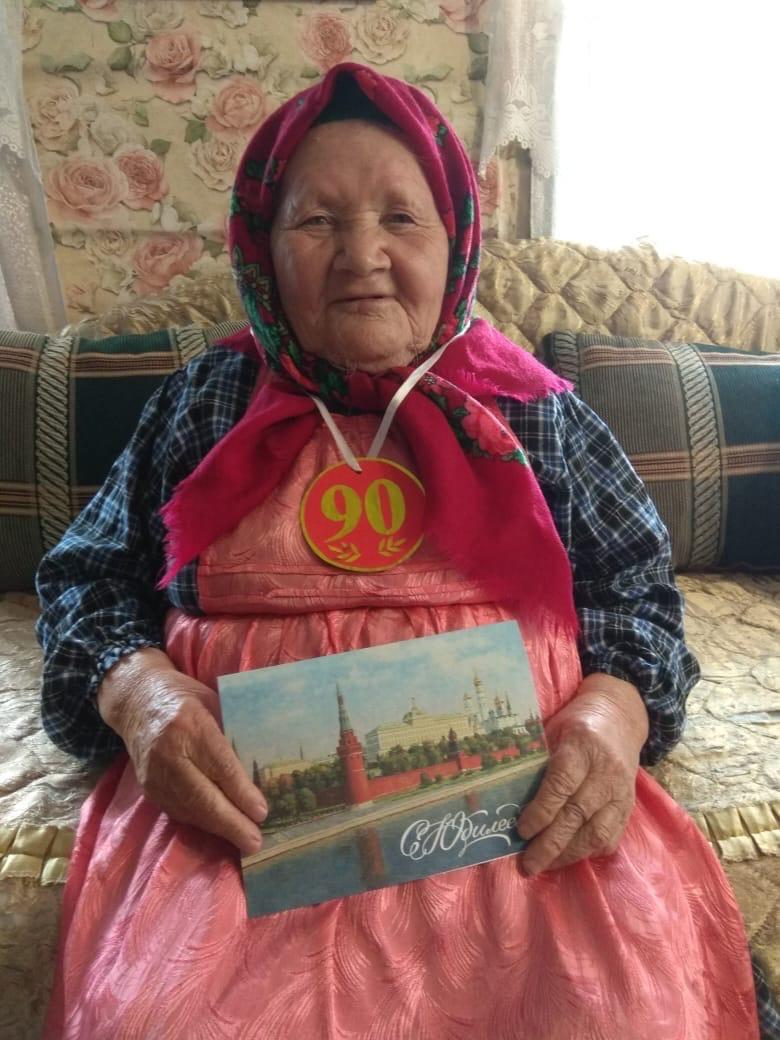 Сегодня свой 90-летний юбилей отмечает Сергеева Парасковья