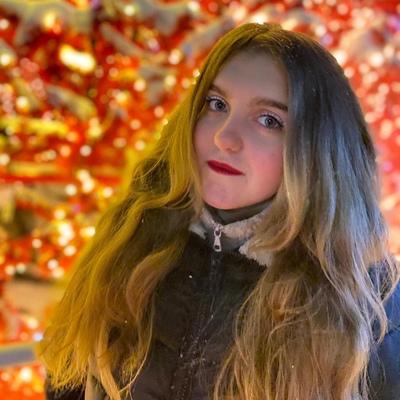 Katya, 18, Nizhnekamsk