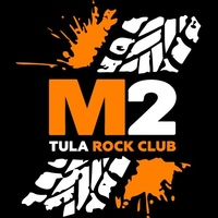 """Логотип Тульский Рок Клуб """"М2"""""""
