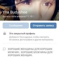 Васильева Наталья