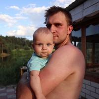Личная фотография Ивана Панькина