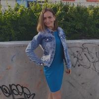 Медведева Наташа