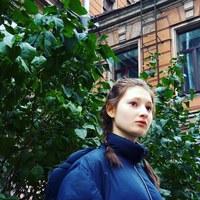Личная фотография Натальи Бербич