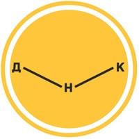 Логотип Дом научной коллаборации / Великий Новгород