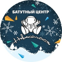 Логотип Батутный центр развлечений НЕВЕСОМОСТЬ ВОРОНЕЖ