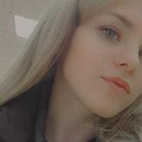 Марина Богачёва