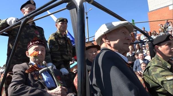 Празднование 76-ой годовщины Победы в Великой Отечественной
