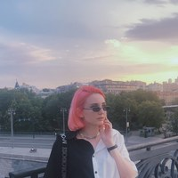 Элина Мигла  - Москва